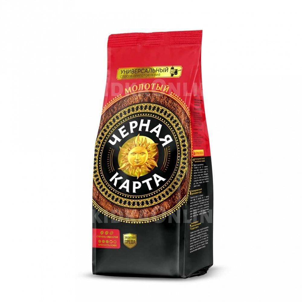 кофе молотое черная карта цена